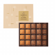 Assorted Chocolate Carré Collection 24pcs