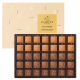 Assorted Chocolate Carré Collection 60pcs